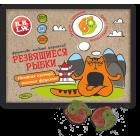 Фруктово-ягодный мармелад B.B.L.W. «Резвящиеся рыбки»