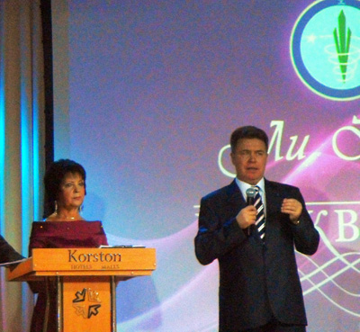 Конференция Ли Вест